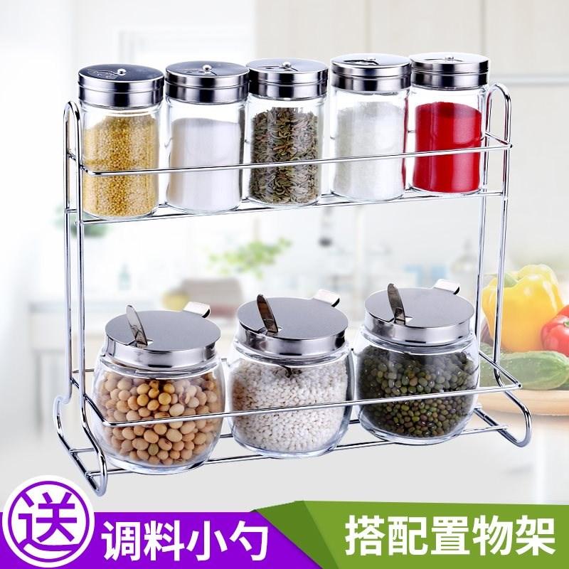 家居北欧调味壶防尘防滑家庭调料盒 套装 家用 组合装 8件玻璃瓶