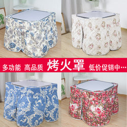 Grill cover Electric stove cover Square grill stove cover cover Electric heater desktop cover cover Grill tablecloth cover grilling quilt