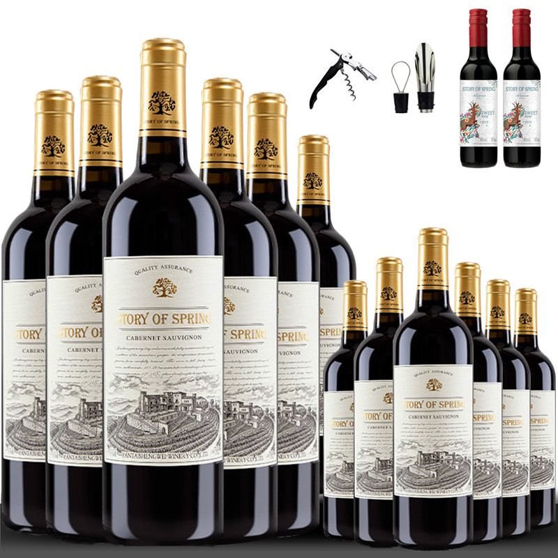 买一箱送一箱法国进口红酒整箱甜酒正品干型14度赤霞珠干红葡萄酒