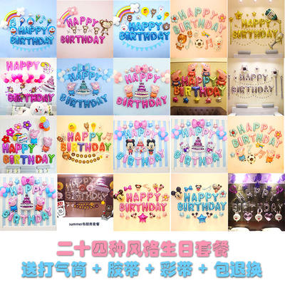 Childrens Baby 100 Days Full Moon Cartoon Letter Balloons Package Party Birthday Decoration Decorations