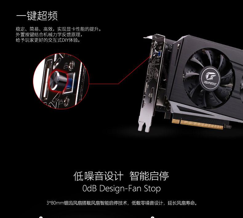 iGame-RTX-2060-Ultra-OC_06.jpg