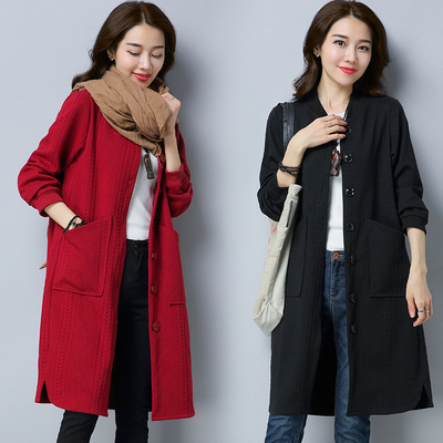 2017 autumn women's art cotton long-sleeved loose knit cardigan solid color pocket in the long section of windbreaker coat female