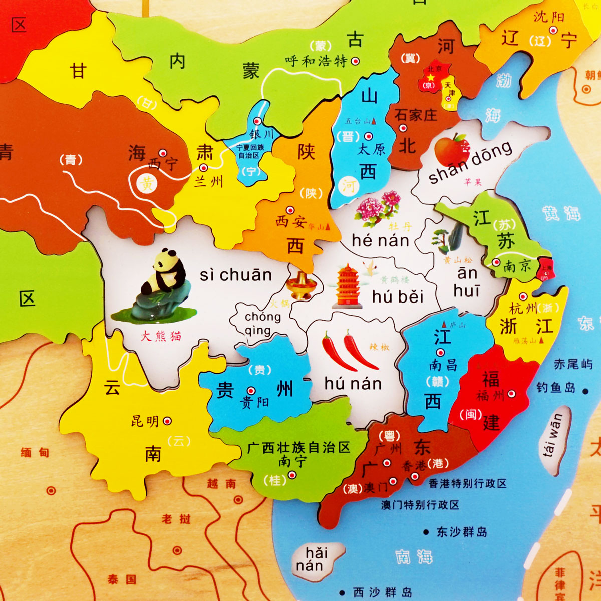 China Map Puzzle.Usd 34 48 Magnetic High Quality Engraving China Map Puzzle High
