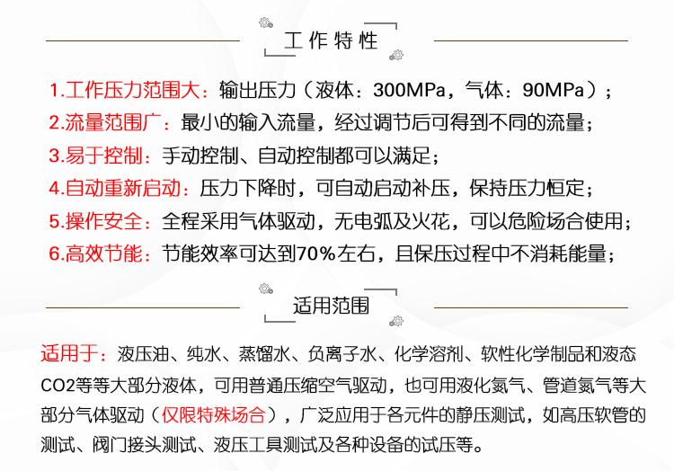 RTXH06高温高压管道液体增压泵详情页_10.jpg