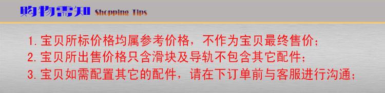 详情页龙门模组_23.jpg