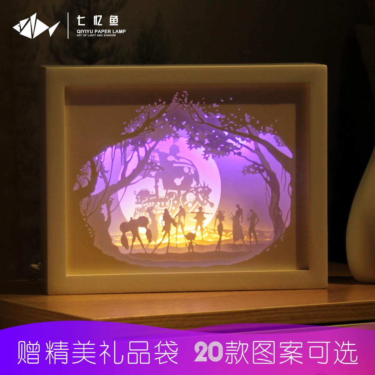 7 Вспоминая резку рыбы и теневой бумаги свет Материал Diy пакет ручная работа Создание 3D стерео шейкера свет Односекционный стек свет