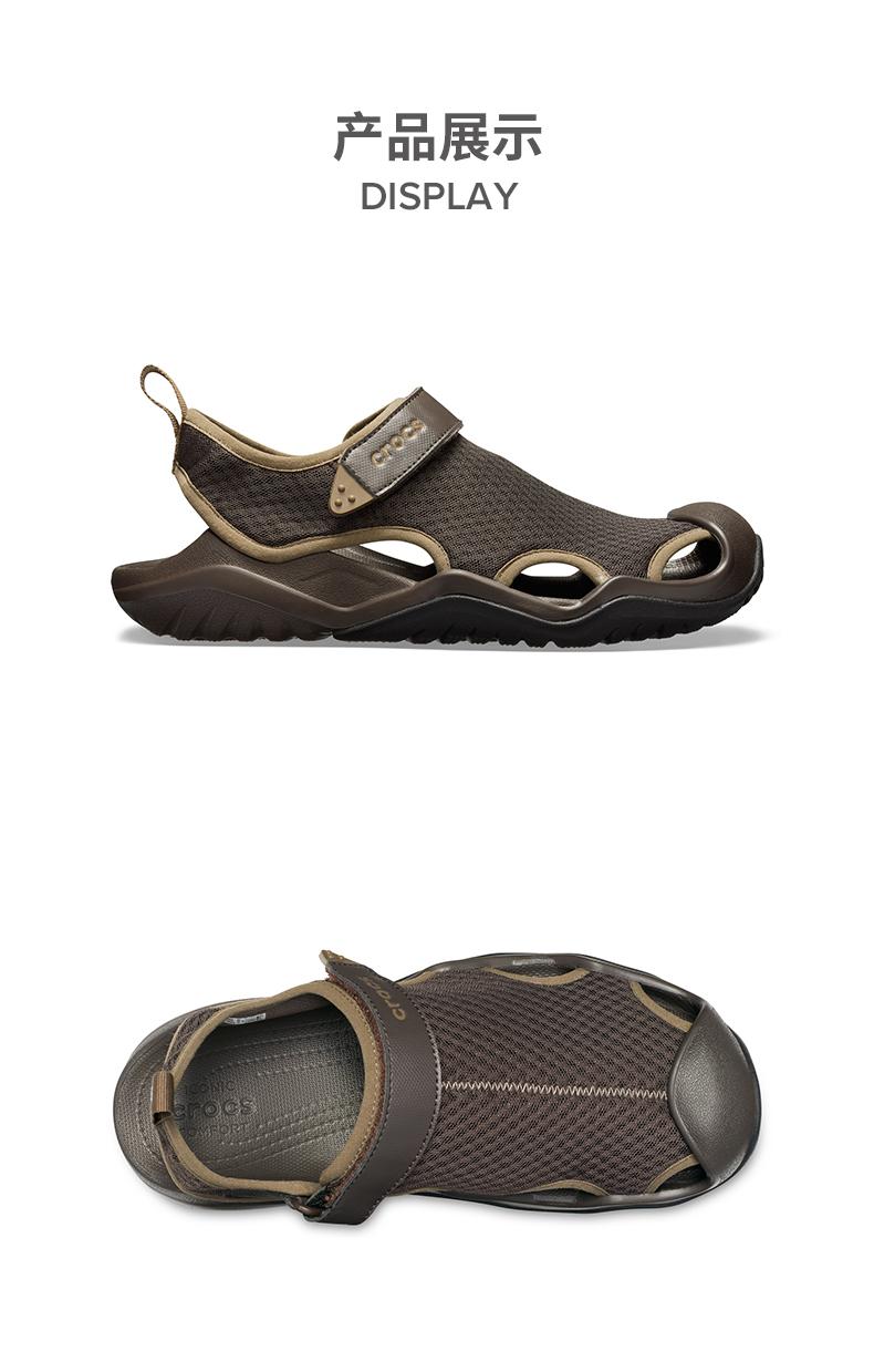 Crocs 卡骆驰 男子 激浪 速干运动凉鞋 图2