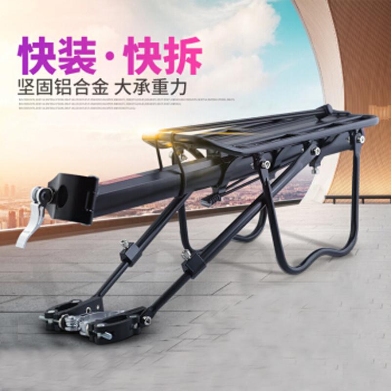 自行车货架捷安特快拆后座架配件通用尾架可载人行李架骑行装备