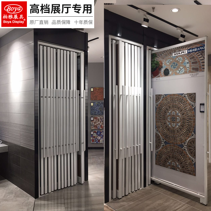 Exhibition Stand Wallpaper : Tile exhibition stand tile sliding cabinet wallpaper stone wood door