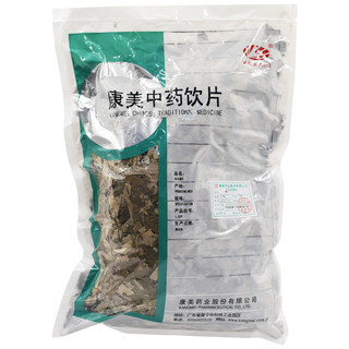 Hong Mei lotus leaf 500g free shipping