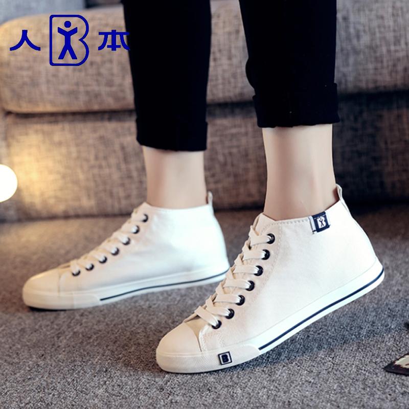 帆布春秋平底情侣高帮女学生白色鞋子人本款运动休闲透气高邦球鞋