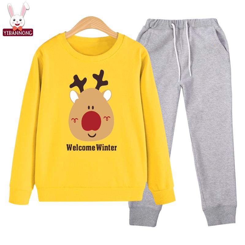 儿童卫衣两件套装男童T恤打底套头衫中大童装加绒加厚卫衣春秋款