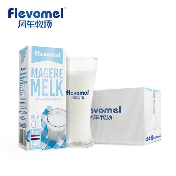 荷兰进口 Flevomel 风车牧场 脱脂牛奶 高钙零脂肪 200ml*24盒 聚划算+天猫优惠券折后¥59包邮(¥79-20)京东¥99.9