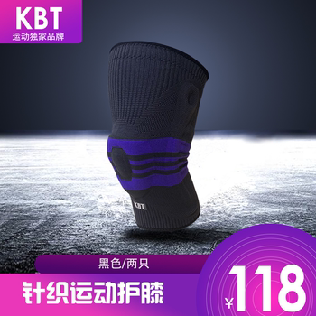 KBT professional sports knitted kneepad basketball equipment men and women meniscus joint fitness running kneepad protective sleeve