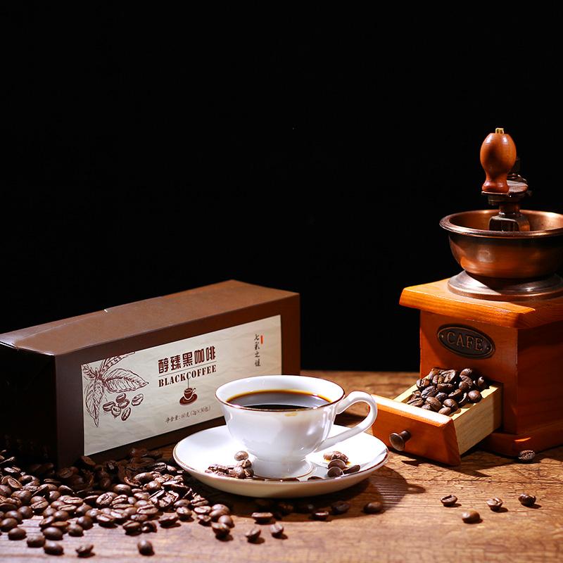 【买1送2】美式黑咖啡无糖速溶90袋热销211件限时2件3折