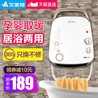 Обогревательные приборы,  Ай специальный теплый устройство домой нагреватель машинально мини тип ванная комната ребенок электрический обогреватель газ настенный электрический теплый устройство, цена 2291 руб