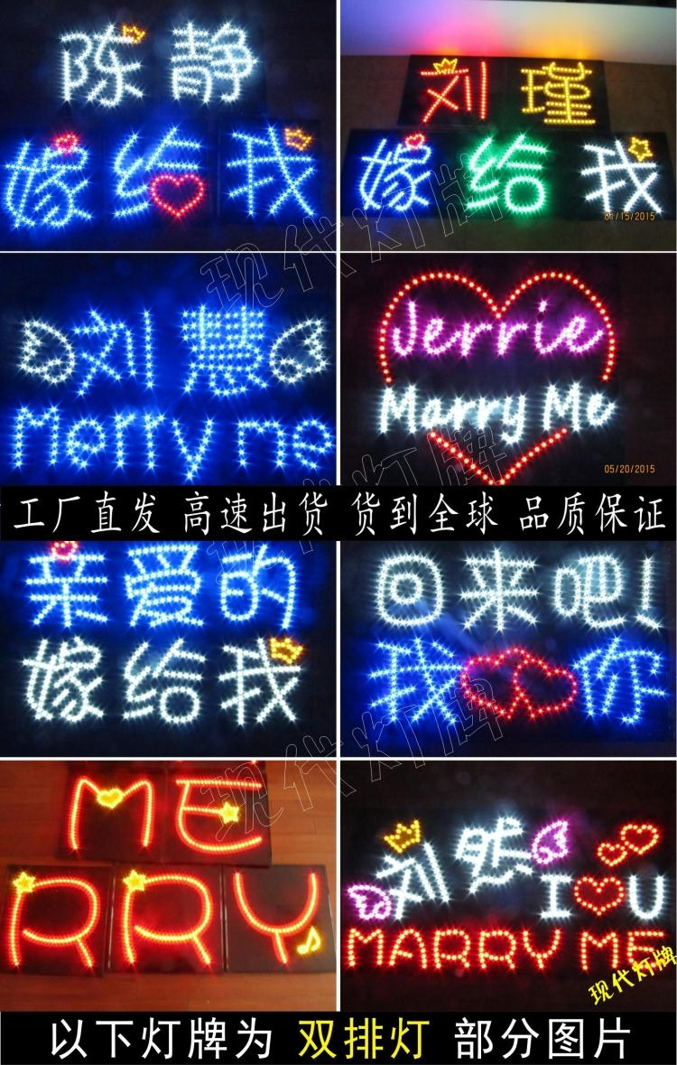 Concert Light Led Custom Star Should Aid The Word Hand Placard Fans Cheering