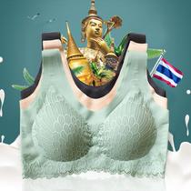 泰国天然乳胶美背文胸无钢圈小胸聚拢无痕背心式胸罩蕾丝薄内衣女