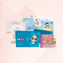 【熊猫博士】早教语文启蒙在线课