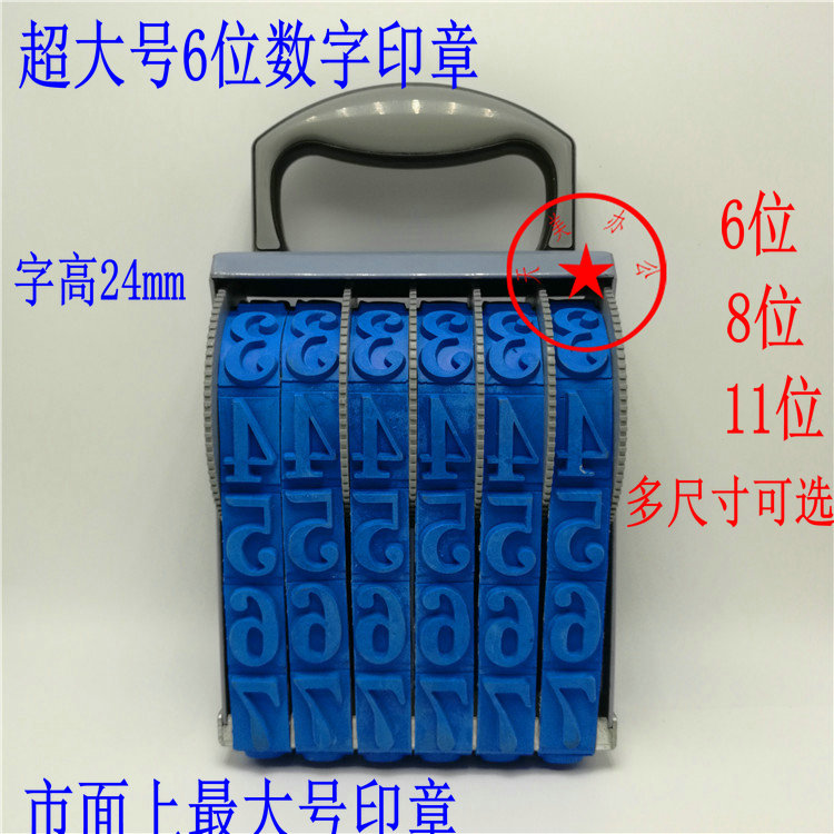 usd 14 80 word high 2 4cm large bags 6 digit chapter number chapter