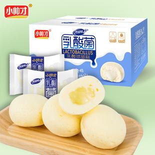 【小帅才】乳酸菌球夹心蒸蛋糕600g