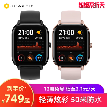 Amazfit GTS smart meter outdoor GPS running watch China Swimming healthy men and women multi-function waterproof heart rate watch pay Apple Andrews