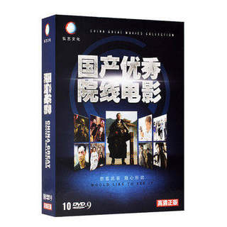 DVD CD Movie Disc Collection HD Chinese Cinema Line Old Movie Classic Collection Car Movie 5.1 Channel