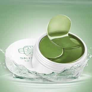 【送按摩仪】海藻凝胶绿眼膜贴60片装