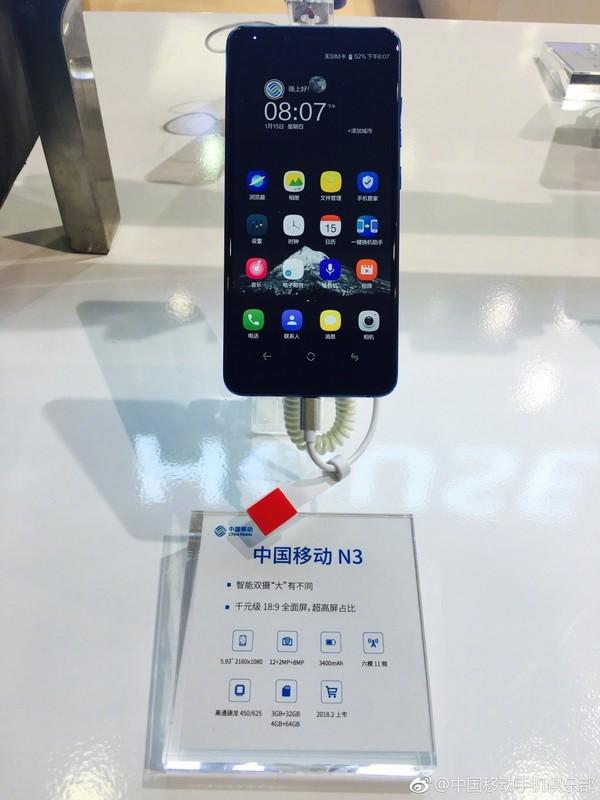 中国移动N3首亮相 全面屏+双摄