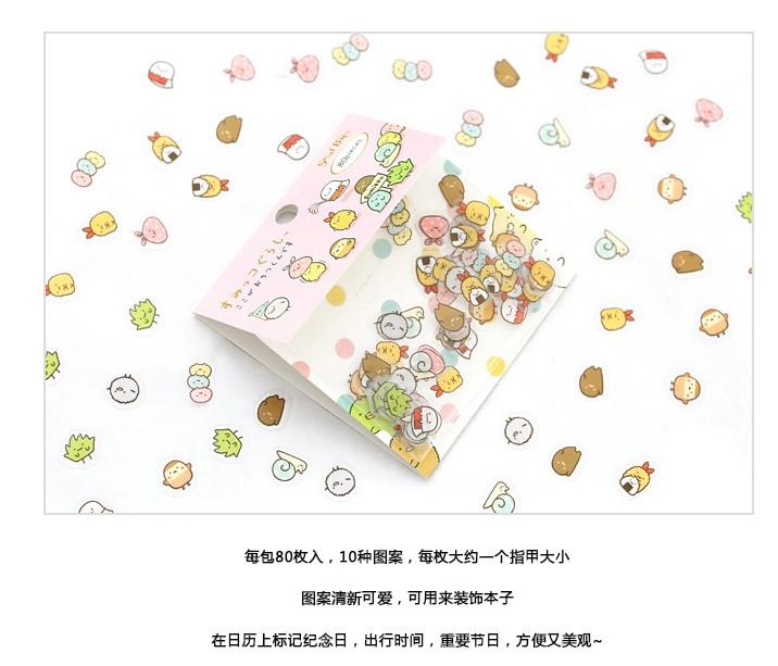 【便利公仔】含運 SAN-X 角落生物 輕松熊 卡通手賬貼紙包 日記DIY貼紙顆粒包