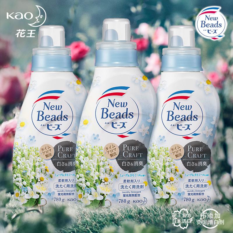 日本原装进口,清香增白:780gx3瓶 Kao花王 玫瑰香 铃兰香洗衣液