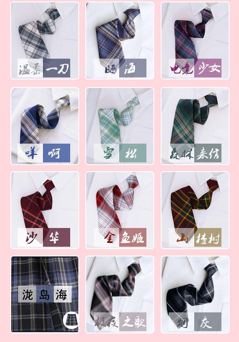 中國代購|中國批發-ibuy99|JK制服衬衫女长袖2021年春装新款宽松学生白色衬衣短袖上衣夏季