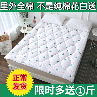 Pure cotton 1.8M mattresses single double household bedding thick tatami bedding dormitory 1.5M pad