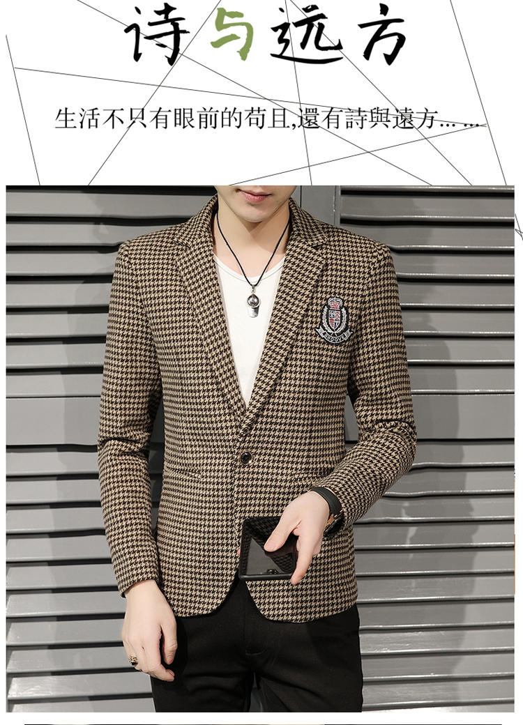 Young Thousand Birds grid slim suit Korean version of the trend Spring and Autumn men's social guy suit jacket British single west 54 Online shopping Bangladesh