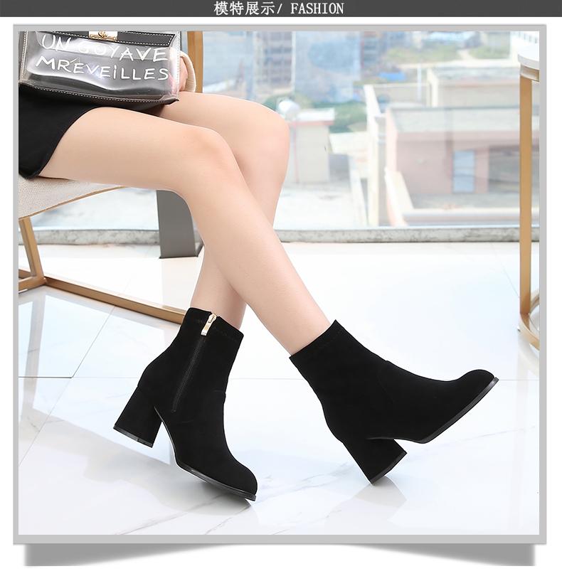 短靴女年新款秋冬季百搭粗跟瘦瘦马丁靴子加绒高跟鞋春秋单靴详细照片