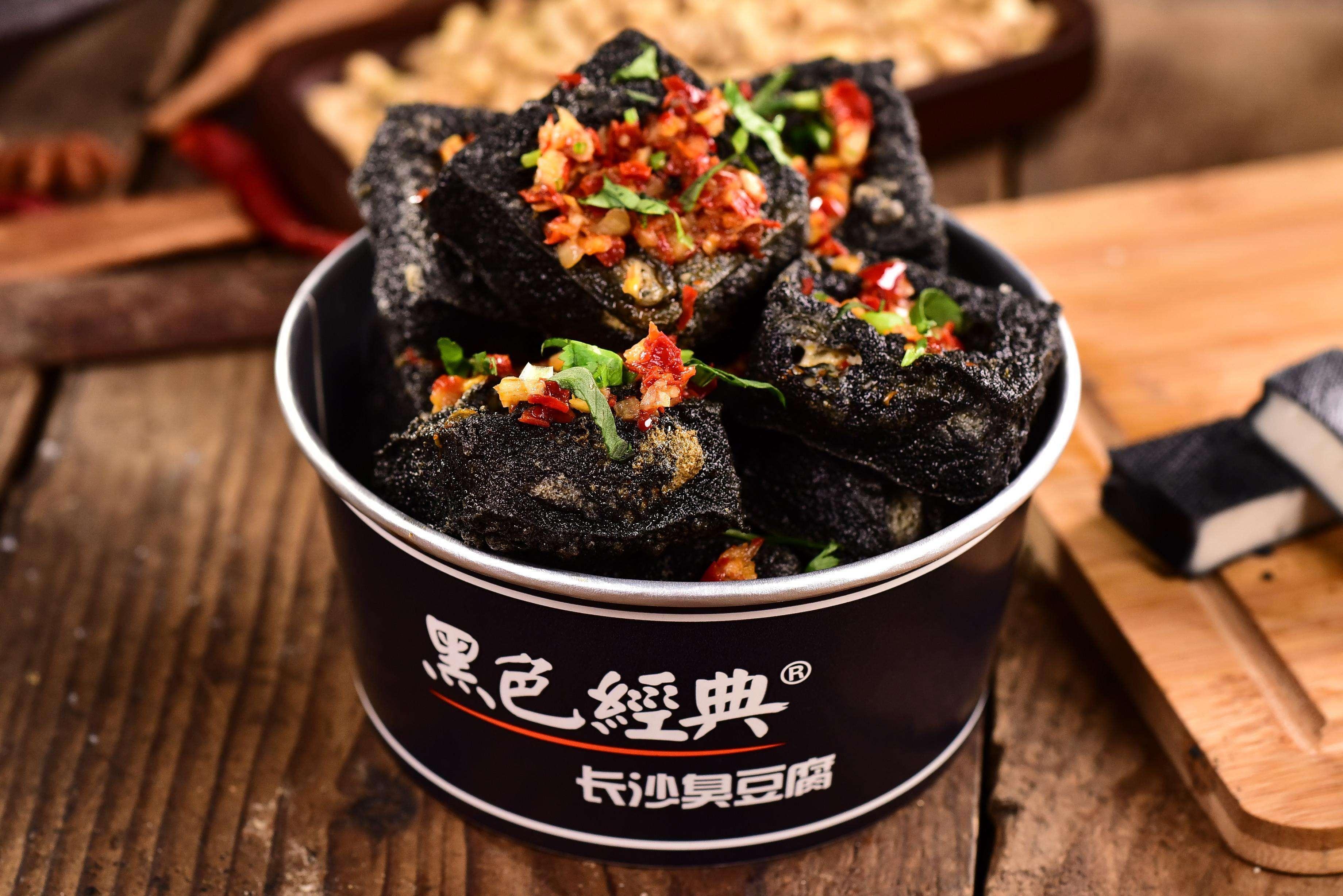 黑色经典臭豆腐,让你享受正宗长沙味1