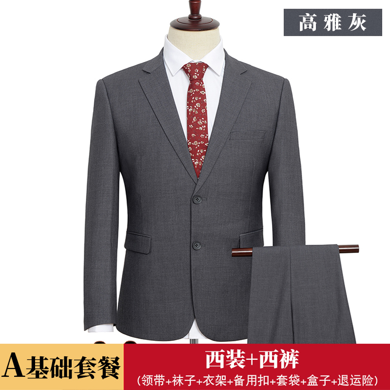 Elegant gray + large size + A basic package 8868% 20 (suit + trousers)