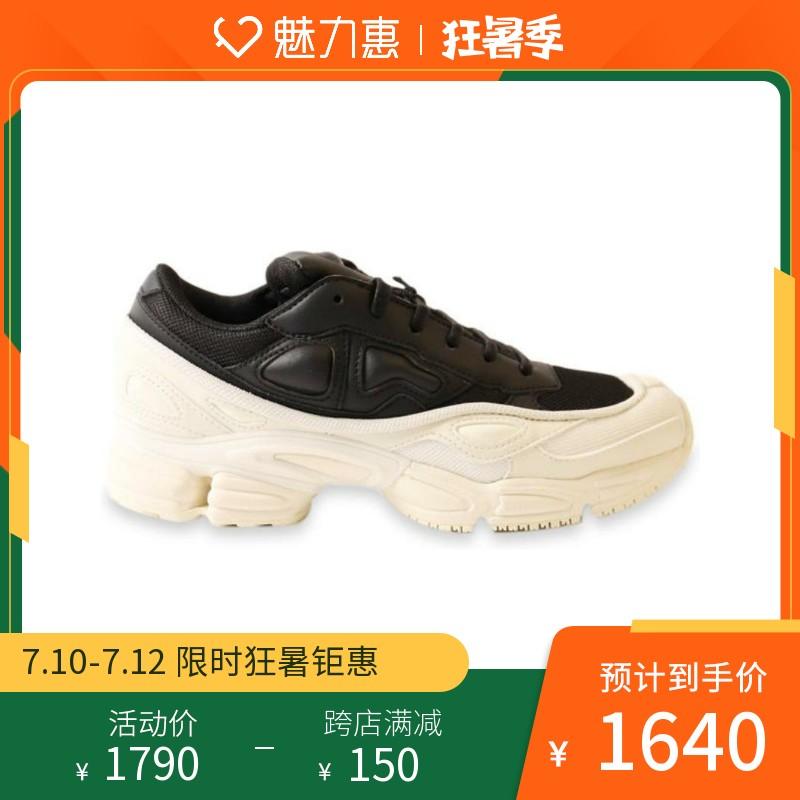 adidas by Raf Simons牛皮革/织物女士运动鞋