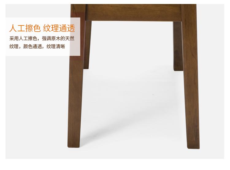 查尔斯家具长条凳休闲实木长凳日式餐桌凳软包简约后现代凳子长板凳长椅轻奢