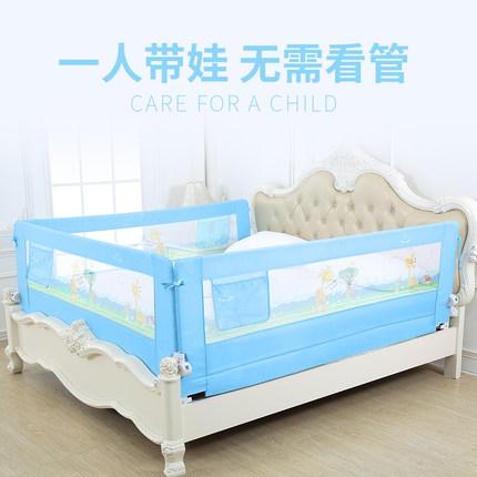 【康贝儿】宝宝防摔护栏通用床栏