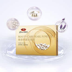 京润珍珠 美容养颜珍珠粉100g