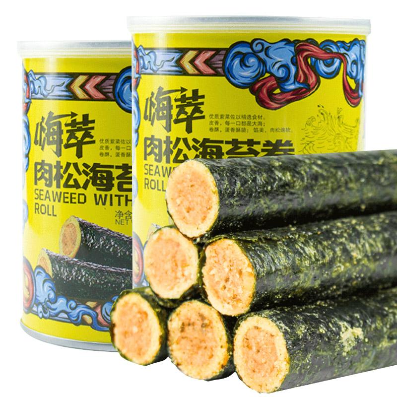 嗨萃肉松海苔卷100g*2罐