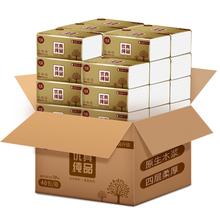 【40包】大抽纸家用卫生纸巾