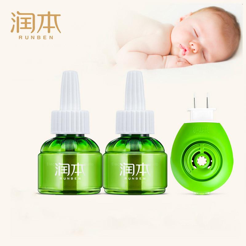 润本蚊香液无味婴儿电蚊香液