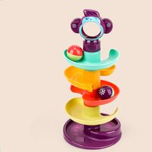 婴儿玩具早教叠叠转转乐滑道滚滚球宝宝幼儿0-1-2儿童益智玩具