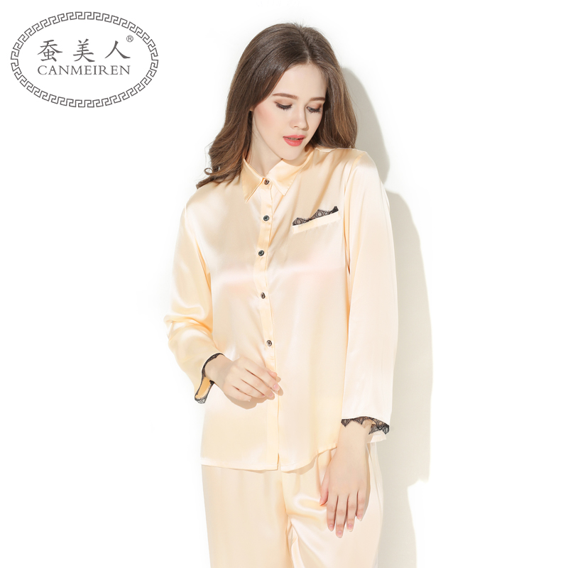 a9b60fe46a Silk spring and autumn silk pajamas women long-sleeved split two-piece suit  simple