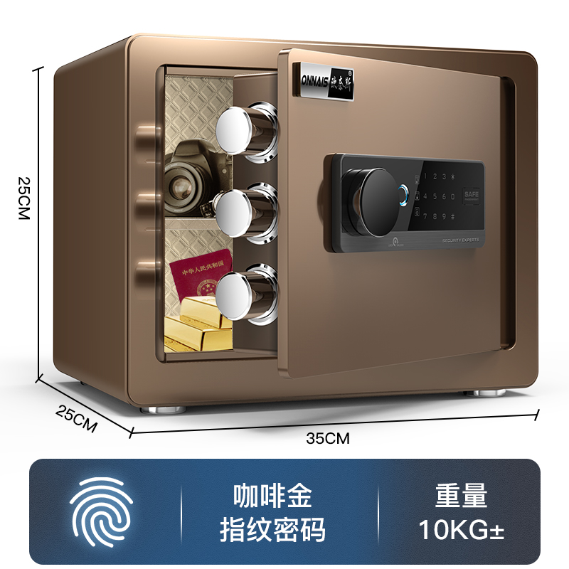 25-coffee Gold Fingerprint (remote Key)