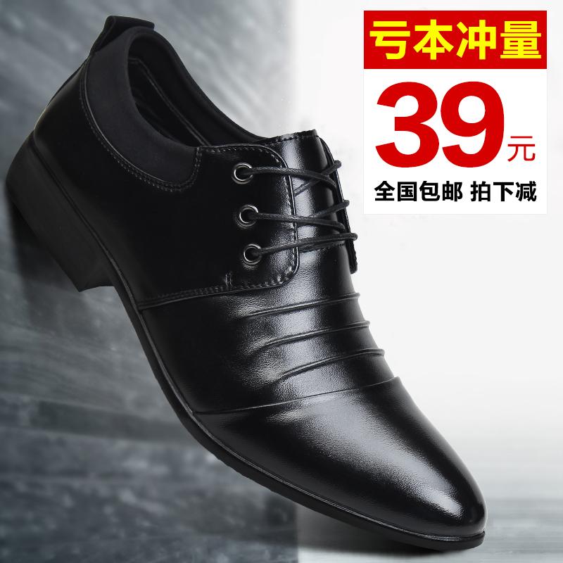 男士皮鞋男真皮男鞋夏季潮流商务休闲鞋尖头英伦青年系带正装鞋子