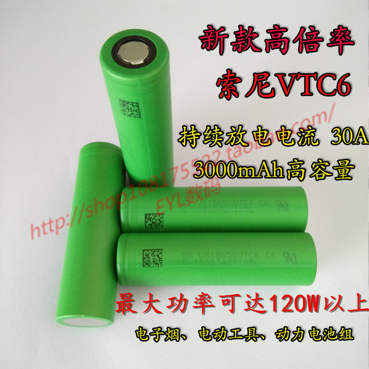 New original Sony VTC6 18650 lithium battery SONY 3000mAh 30A discharge  high rate batteries
