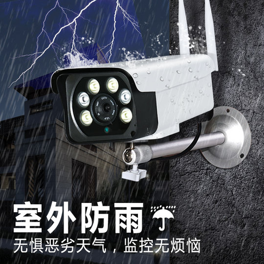 Wireless camera wifi mobile phone remote home outdoor waterproof high-definition night vision commercial monitor indoor network